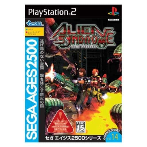 Sega AGES 2500 Series Vol. 14 Alien Syndrome