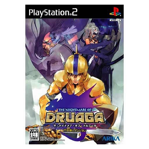 The Nightmare of Druaga: Mysterious Dungeons