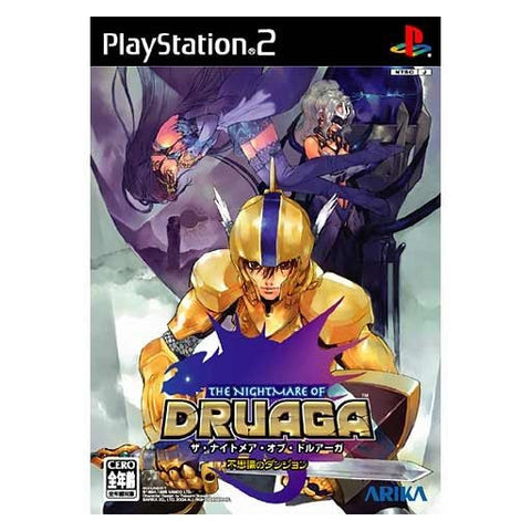 Image for The Nightmare of Druaga: Mysterious Dungeons