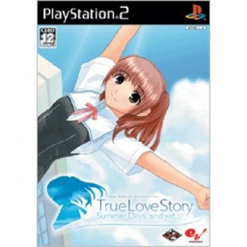 Image for True Love Story Summer Days, and yet... (Enterbrain Collection)