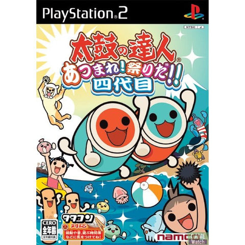 Image for Taiko no Tatsujin 4th Generation: Gathering Festival