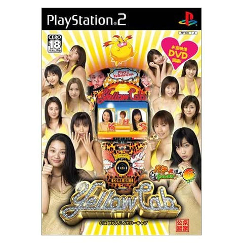 Image for CR Pachinko Yellow Cab: Pachitte Chonmage Tatsujin 6