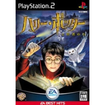 Image 1 for Harry Potter and the Sorcerer's Stone (EA Best Hits)