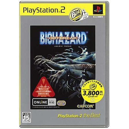 Image 1 for Biohazard Outbreak (PlayStation2 the Best)