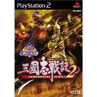 Sangokushi Senki 2 (KOEI The Best)