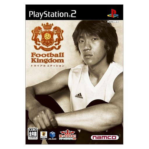 Image 1 for Football Kingdom Trial Edition