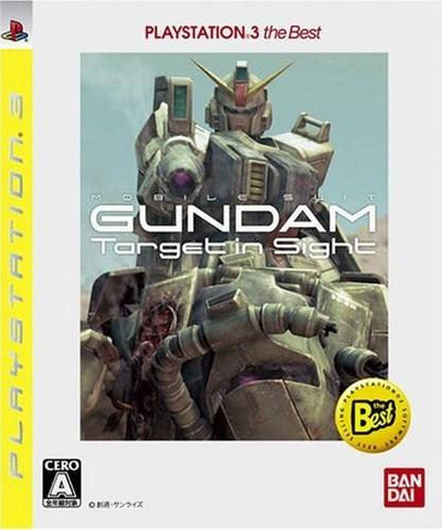 Image for Mobile Suit Gundam: Target in Sight (PlayStation3 the Best Reprint)