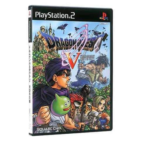 Image for Dragon Quest V