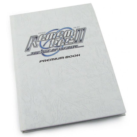 Image for Remember 11: The Age of Infinity [Limited Edition]