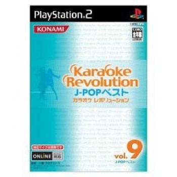 Image 1 for Karaoke Revolution ~ J Pop Best Vol. 9