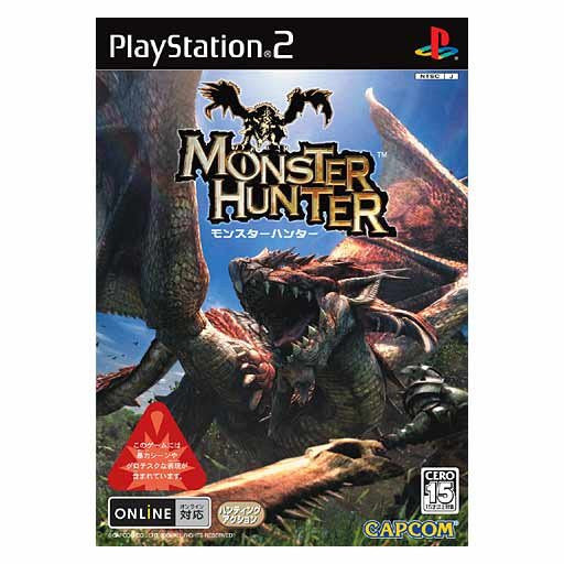 Image 1 for Monster Hunter