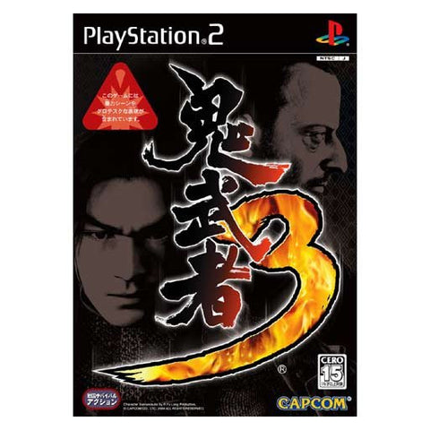 Image for Onimusha 3