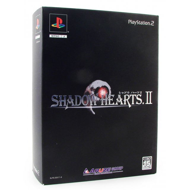 Image 1 for Shadow Hearts II [DX Pack]