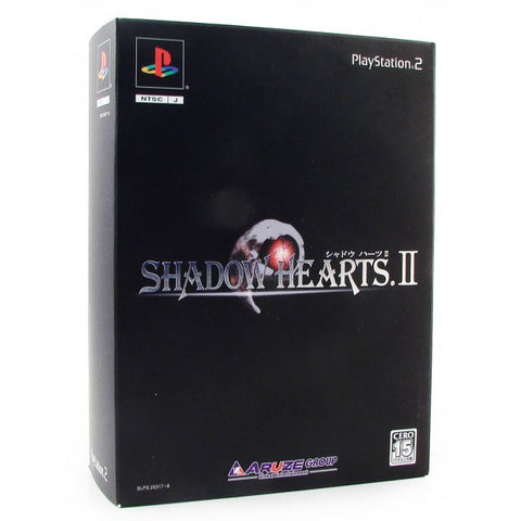 Image for Shadow Hearts II [DX Pack]