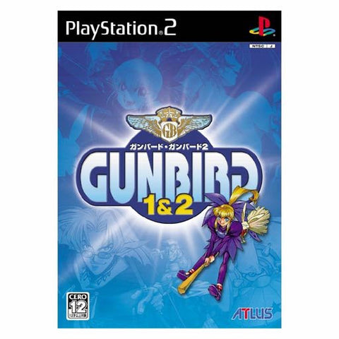 Image for Gunbird 1&2