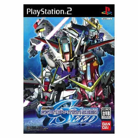 Image for SD Gundam G Generation Seed