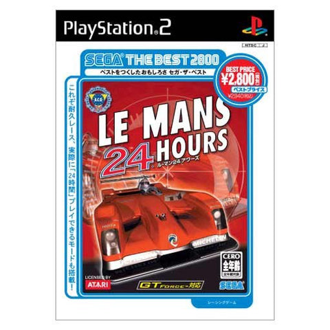 Image for Le Mans 24 Hours (Sega the Best 2800)
