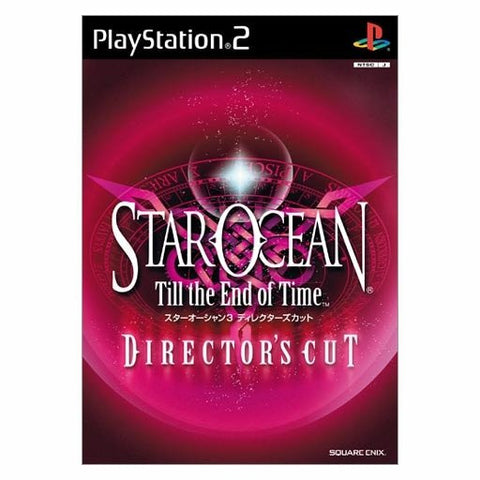 Image for Star Ocean 3 Director's Cut