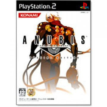 Image for Anubis: Zone of the Enders Special Edition