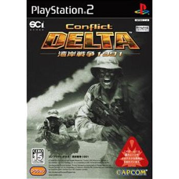 Image for Conflict Delta: The Gulf War 1991