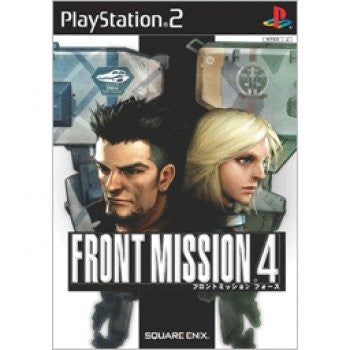 Image for Front Mission 4