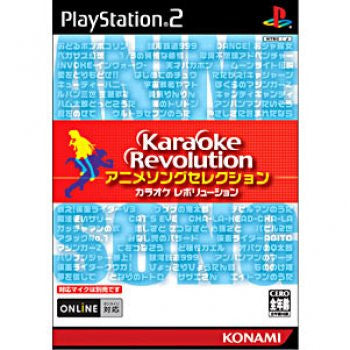 Image 1 for Karaoke Revolution ~ Anime Song Collection