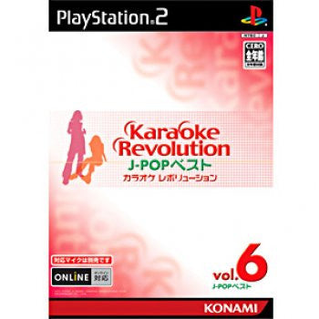 Image 1 for Karaoke Revolution ~ J Pop Best Vol. 6