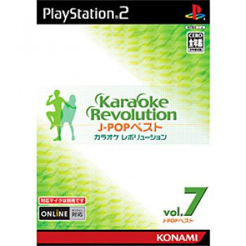 Image 1 for Karaoke Revolution ~ J Pop Best Vol. 7