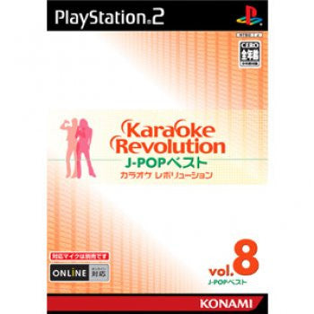 Image 1 for Karaoke Revolution ~ J Pop Best Vol. 8