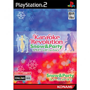 Image 1 for Karaoke Revolution ~ Snow & Party