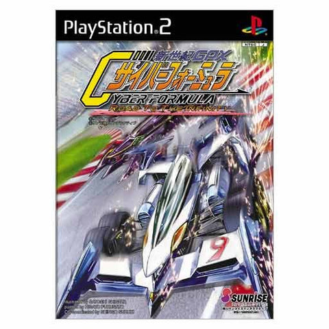 Shinseiki GPX Cyber Formula: Road To The INFINITY