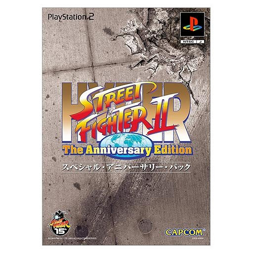 Image 1 for Hyper Street Fighter II: The Anniversary Edition [Special Anniversary Pack]
