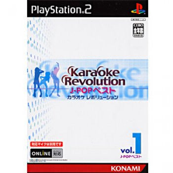 Image 1 for Karaoke Revolution ~ J Pop Best Vol. 1