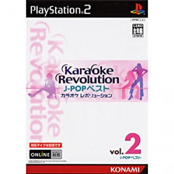 Image 1 for Karaoke Revolution ~ J Pop Best Vol. 2
