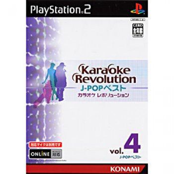 Image 1 for Karaoke Revolution ~ J Pop Best Vol. 4