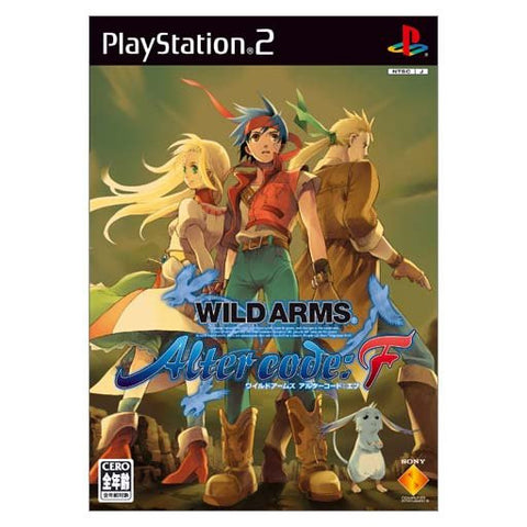 Image for Wild Arms: Alter Code F