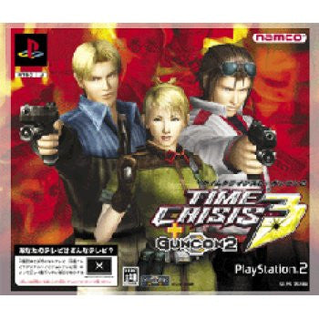 Image for Time Crisis 3 Bundle (incl. GunCon2)