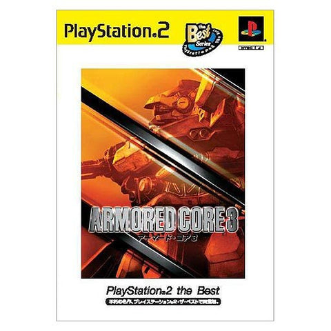 Image for Armored Core 3 (PlayStation2 the Best)