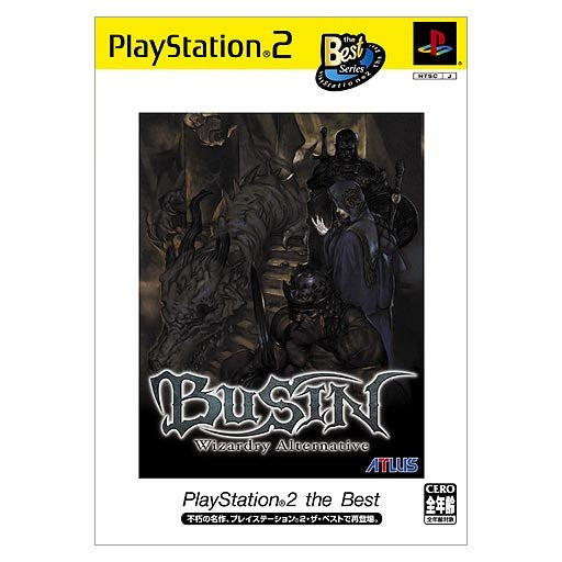 Busin: Wizardry Alternative (PlayStation2 the Best)