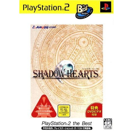 Image for Shadow Hearts (PlayStation2 the Best)