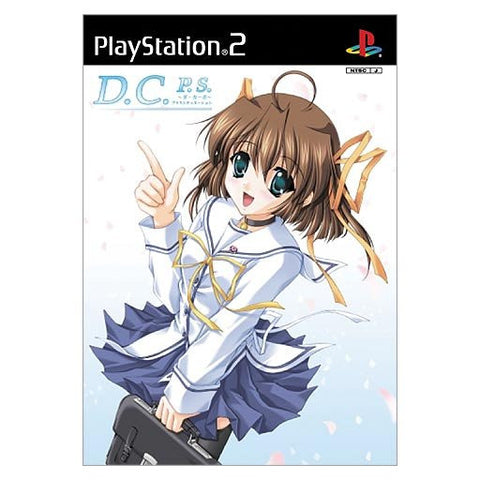Image for D.C.P.S. Da Capo Plus Situation