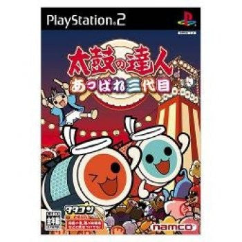 Image 1 for Taiko no Tatsujin: Appare Sandaime