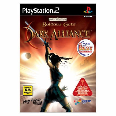 Image for Baldur's Gate: Dark Alliance (PCCW The Best)