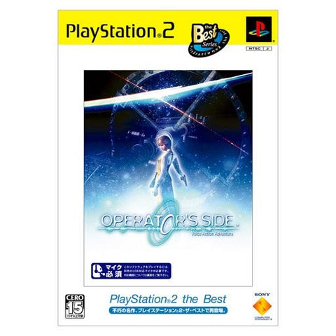 Image for Operator's Side (PlayStation2 the Best)