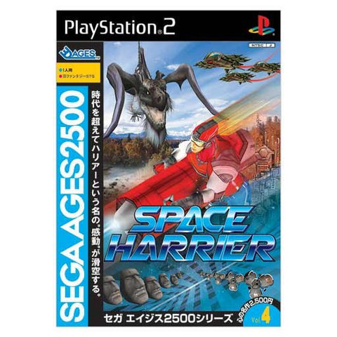 Sega AGES 2500 Series Vol. 4 Space Harrier