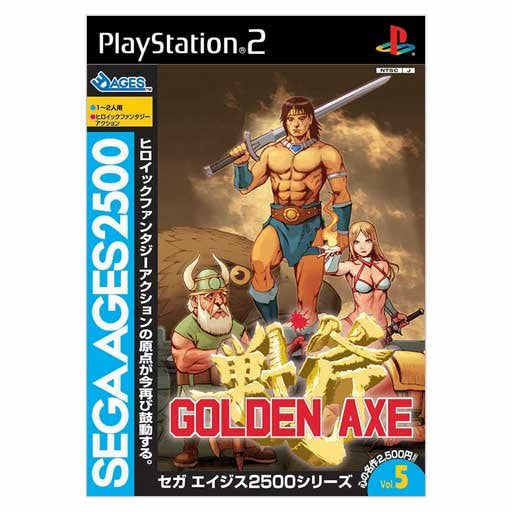 Image 1 for Sega AGES 2500 Series Vol. 5 Golden Axe