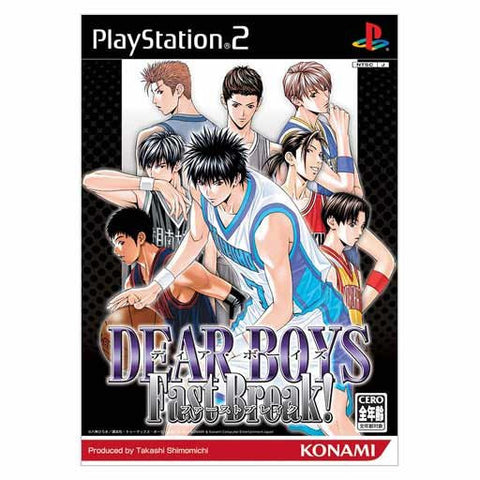 Image for DEAR BOYS Fast Break!