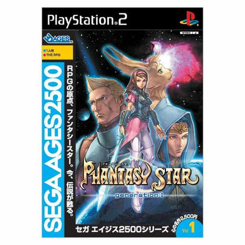Image for Sega AGES 2500 Series Vol. 1 Phantasy Star Generation [Privilege Limited Edition]