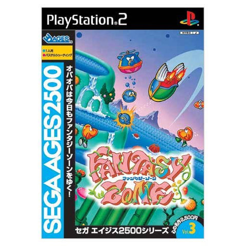Sega AGES 2500 Series Vol. 3 Fantasy Zone