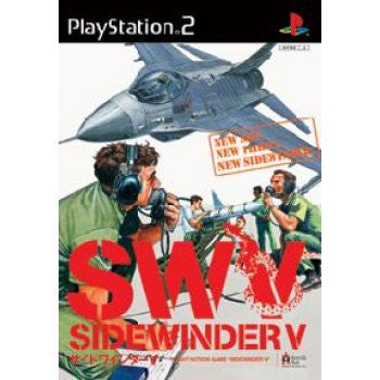 Image 1 for Sidewinder V [Limited Edition]